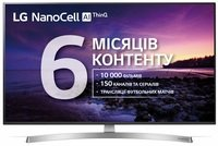 Телевізор LG 49SK8500PLA