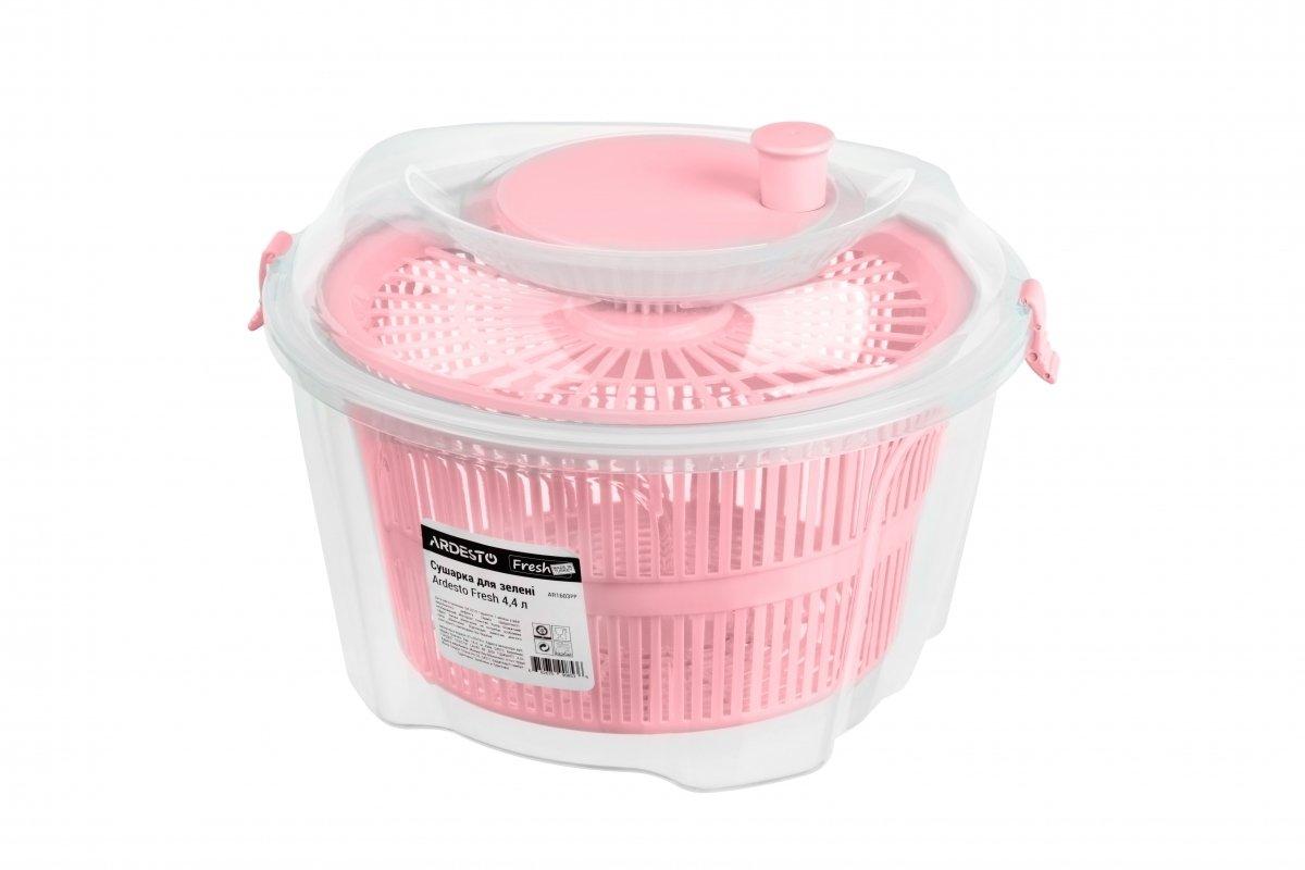 Сушка для салата Ardesto Fresh розовая 4,4 л (AR1603PP) фото 1