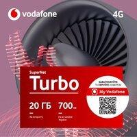 Стартовый пакет Vodafone Turbo