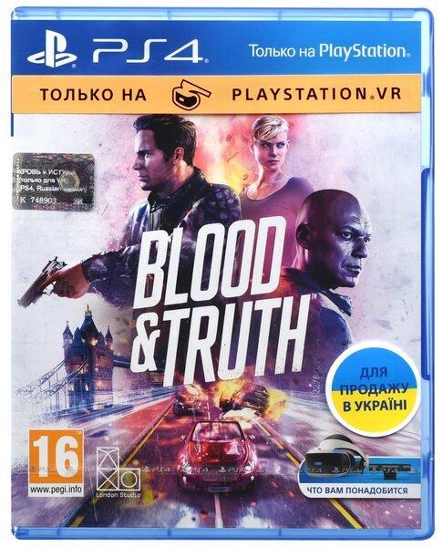 Игра Кровь и Правда, только для VR (PS4, Русская версия) фото 1