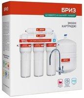 Комплект сменных картриджей к фильтру Бриз ГАРАНТ №1-Стандарт (BRK0426)