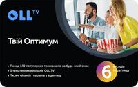 Сервисный пакет OLL.TV Оптимум 180