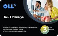 Сервисный пакет OLL.TV Оптимум 90