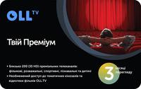 Сервисный пакет OLL.TV Премиум 90