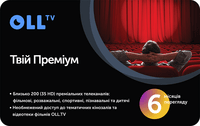 Сервисный пакет OLL.TV Премиум 180