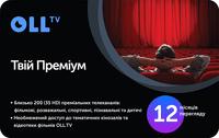 Сервисный пакет OLL.TV Премиум 365