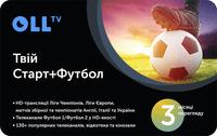 Сервисный пакет OLL.TV Старт+ Футбол 90