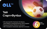 Сервисный пакет OLL.TV Старт+ Футбол 180