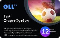 Сервисный пакет OLL.TV Старт+ Футбол 365