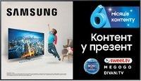 Телевізор SAMSUNG FRAME QE55LS03R (QE55LS03RAUXUA)