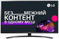 Телевизор LG 43UM7450PLA