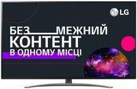 Телевізор LG 55SM8600PLA