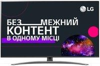 Телевізор LG 86SM9000PLA