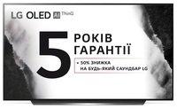Телевізор LG OLED 55C9PLA