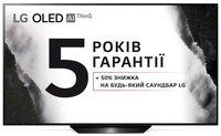 Телевизор LG OLED 65B9PLA