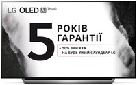 Телевизор LG OLED 77C9PLA