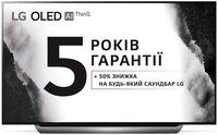 Телевізор LG OLED 77C9PLA