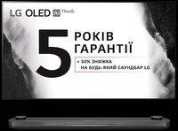 Телевізор LG OLED 77W9PLA