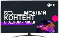 Телевизор LG 55SM9010PLA