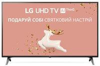 Телевізор LG 70UM7100PLA
