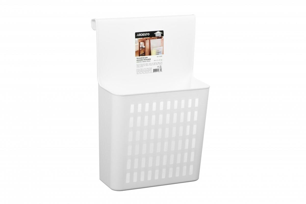 Органайзер Ardesto Sweet Home для кухонних аксесуарів білий (AR1702WP) фото