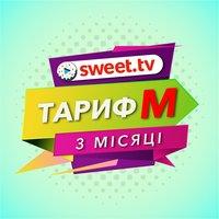 SWEET.TV Тариф M 3 мес.