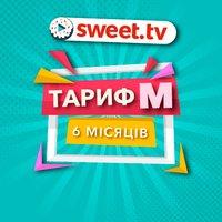 SWEET.TV Тариф M 6 мес.