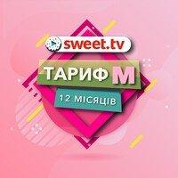 SWEET.TV Тариф M 12 мес.