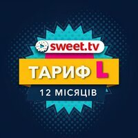 SWEET.TV Тариф L 12 мес.