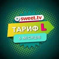 SWEET.TV Тариф L 6 мес.