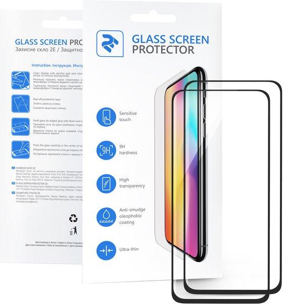 Комплект защитных стекол  2E Basic для Apple iPhone 7/iPhone 8 Black (2E-IP-7-8-IBFCFG-BB)
