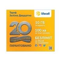 Стартовый пакет lifecell Двадцятка