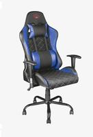 Кресло игровое Trust GXT707G RESTO BLUE