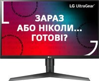 "<p>Монітор 27"" LG UltraGear 27GL650F-B</p>"