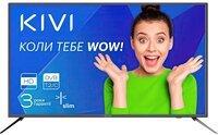 Телевізор Kivi 32H500GU