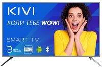 Телевизор Kivi 40F600GU