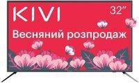Телевизор Kivi 32H700GU