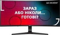 Монитор 34'' LG UltraGear 34GL750-B