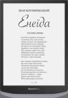 Электронная книга PocketBook InkPad X Metallic Gray