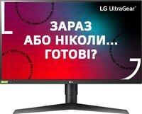Монитор 27'' LG UltraGear 27GL850-B