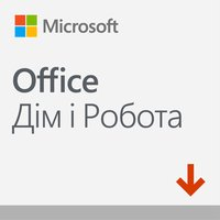 Microsoft Office Home and Business 2019 All Languages, електронний ключ (T5D-03189)
