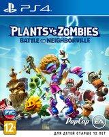 Игра Plants vs. Zombies: Battle for Neighborville (PS4, Русские субтитры)