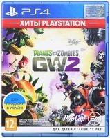 Игра Plants vs. Zombies: Garden Warfare 2 (PS4, Английский язык)
