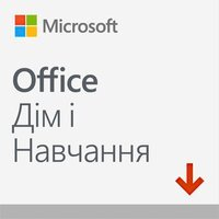 Microsoft Office Home and Student 2019 All Languages, електронний ключ (79G-05012)