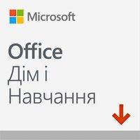 Microsoft Office Home and Student 2019 All Languages, электронный ключ (79G-05012)