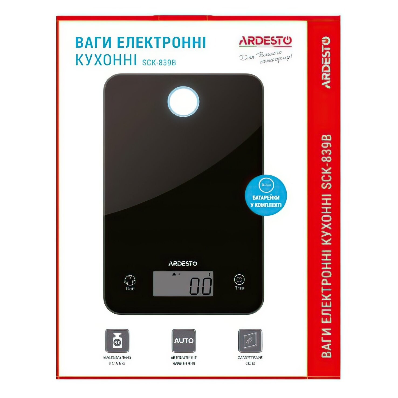 Весы кухонные Ardesto SCK-839B черные фото 1