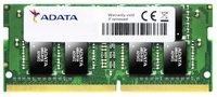 Память для ноутбука ADATA DDR4 2666 4GB SO-DIMM (AD4S2666W4G19-S)