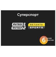 Сервисный пакет OLL.TV Суперспорт 180