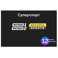 Сервисный пакет OLL.TV Суперспорт 360
