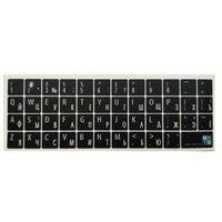 Наклейка на клавіатуру основа чорна символ білий